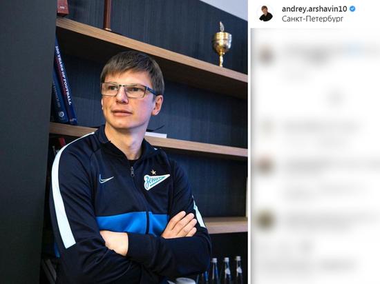 Аршавин упрекнул в бездарности игроков сборных Италии и Англии