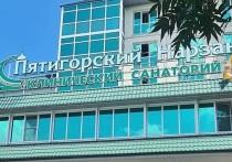 Для педагогов Пятигорска запустили бесплатный курс реабилитации после COVID-19