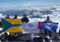Невинномысские сотрудники «ЕвроХима» поднялись на вершину Эльбруса