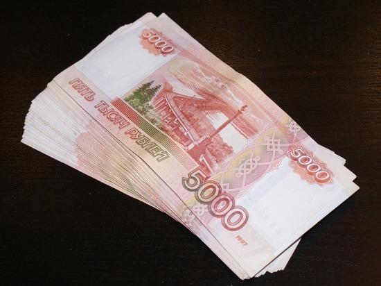 Экономист рассказал, сколько денег можно хранить дома
