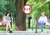 Германия: Введут ли опять экстренный тормоз  и радикальные ограничения