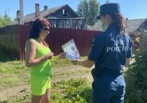 Профилактический рейд по пожарной безопасности прошёл в Пыталово