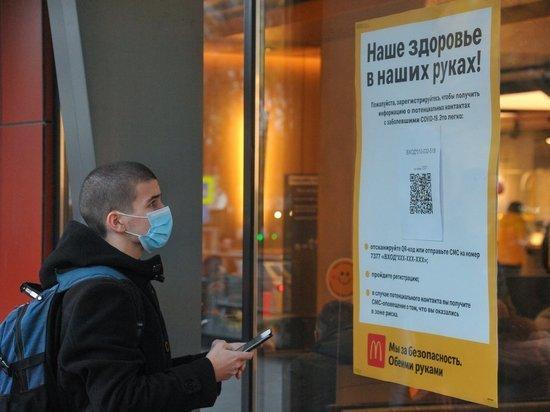 Эксперты предрекли волну закрытий в МСП