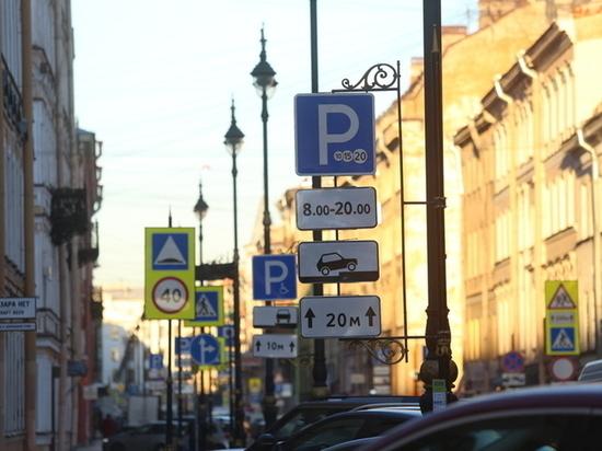 В Комтрансе назвали сроки появления платной парковки в центре Петербурга