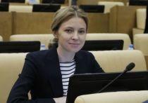 Поклонская считает, что Зеленский ведет Украину к самоуничтожению