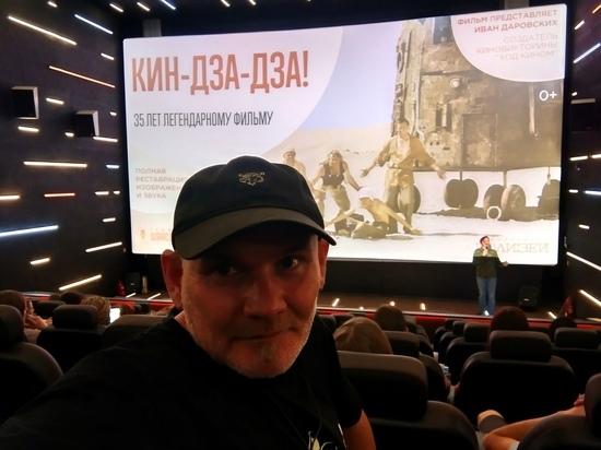 В Кирове предлагают оценить старые приключения дяди Вовы