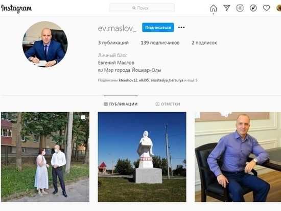 Мэр Йошкар-Олы завел Инстаграм-аккаунт