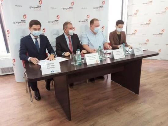 Министерство сельского хозяйства Ростовской области присоединилось к проекту «МФЦ – общественные приемные органов власти и организаций»