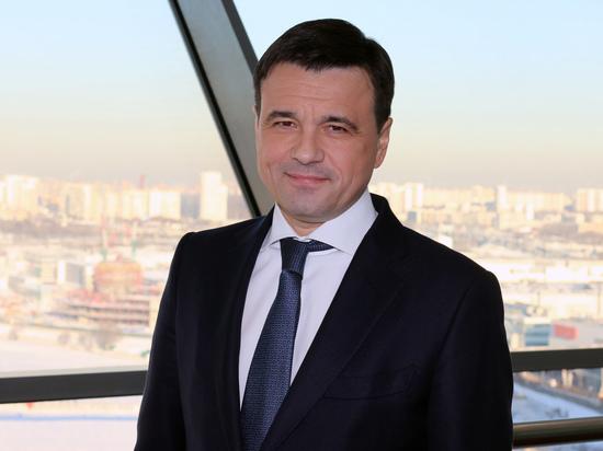 Андрей Воробьев рассказал о сборе инициатив для программы «Подмосковье — территория перемен»