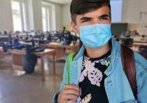 Германия: Школы готовятся к занятиям по сменам осенью