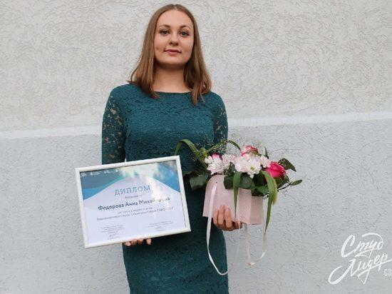 Студентка псковского университета победила в конкурсе «Студенческий лидер-2021»