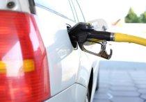 Кузбасский бензин назвали одним из самых дешевых в Сибири
