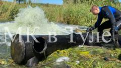 Пруд в Грумантах теряет воду: ВИДЕО