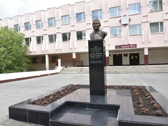 22 июля в Йошкар-Оле обсудят реконструкцию лицея №11