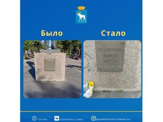 Вандалы испортили табличку на памятнике в Йошкар-Оле