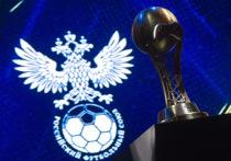 После провала сборной России на чемпионате Европы-2020 многие заговорили о важности перемен в российском футболе. РФС прямо сейчас готовит масштабную реформу, на которую не согласны почти все клубы РПЛ. «МК-Спорт» расскажет, что хотят изменить и почему Россия идет путем Дании, которая оставила россиян без плей-офф Евро и стала открытием на этом чемпионате.
