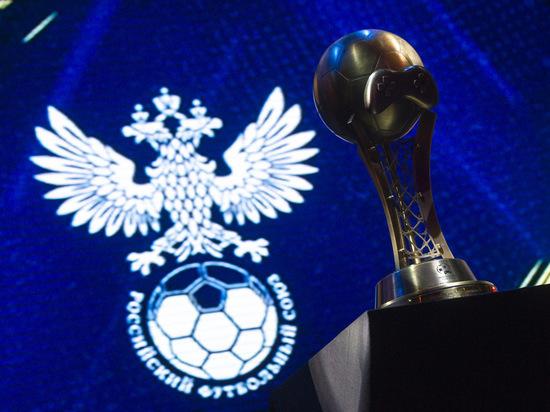 Россия хочет стать Данией: РФС готовит реформу в футболе