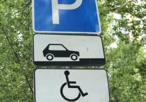 Пенсионер МВД из Москвы Александр Устимов доказал в Останкинском суде, что имеет право на бесплатную «инвалидную» парковку и беспрепятственный проезд к своему дому