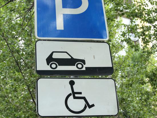 Мужчине приходилось носить жену-инвалида до машины на руках