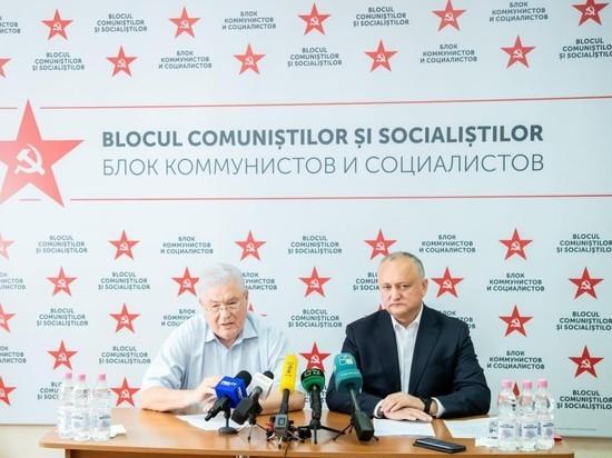 Блок коммунистов и социалистов будет бороться за права граждан