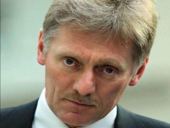 Песков объяснил причины отказа России в регистрации однополых пар