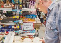 Продукты питания не будут дорожать быстрее инфляции