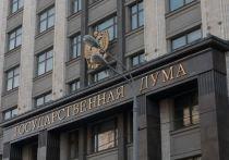 Четыре партии подали списки в ЦИК на выборы в Госдуму