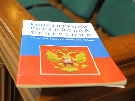 Россия может исполнить решение ЕСПЧ об однополых союзах не нарушив Конституцию