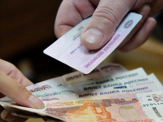 В Плесецком районе бывший сотрудник ГИБДД признан виновным в получении взяток от учеников автошколы