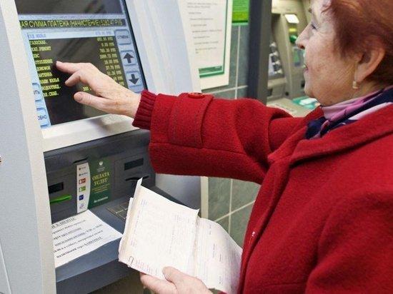 Жительница Камчатки сделала 27 переводов мошенникам