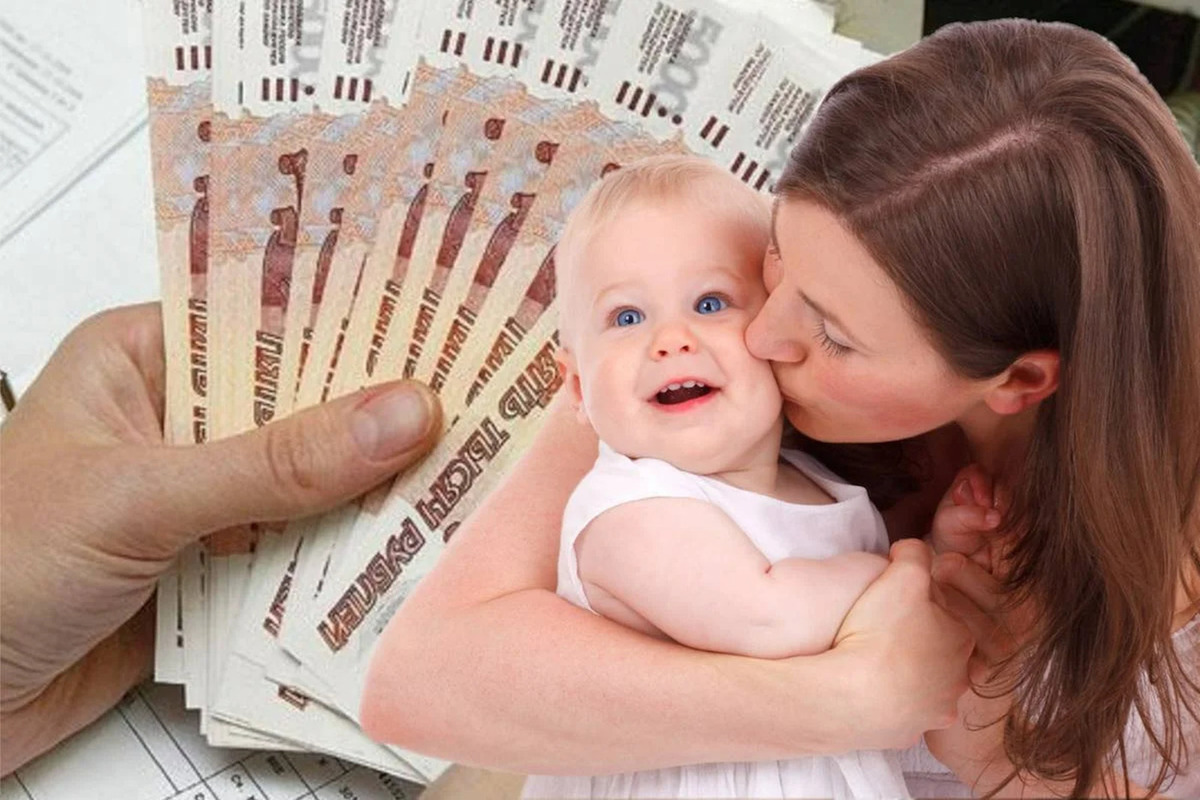 Цифрой по бюрократии: костромские семьи получили первые уведомления о выплатах детских пособий