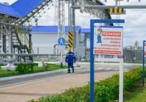 «Транснефть - Западная Сибирь» подвела итоги работы по охране труда и промышленной безопасности за 1 полугодие