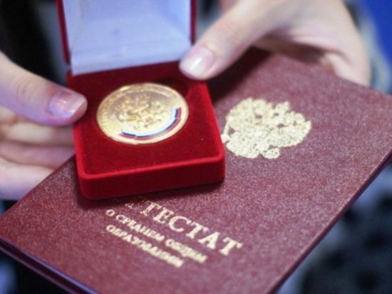 106 выпускников школ Йошкар-Олы получили медали