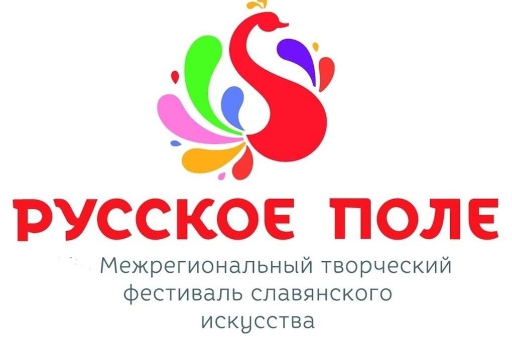 Костромские фольклорные коллективы просят жителей области поддержать их во время фестиваля «Русское поле»