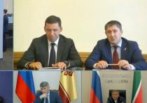 В Московской области введена в эксплуатацию Центральная кольцевая автомобильная дорога (ЦКАД)