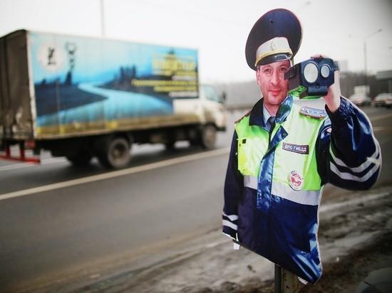 В Совфеде предложили отменить часть штрафов с дорожных камер