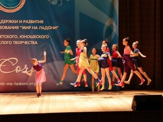 Танцоры из Иванова выиграли международный хореографический конкурс