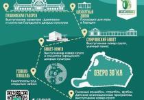 Железноводск изобрел новый антиковидный культурно-спортивный терренкур