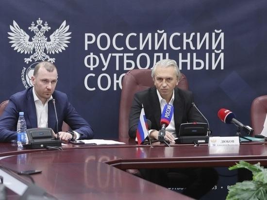 Иностранные консультанты разработали интересный план реформ футбола, но не российского
