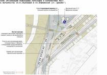 Планируется изменить схему движения у стадиона «Динамо» в Вологде