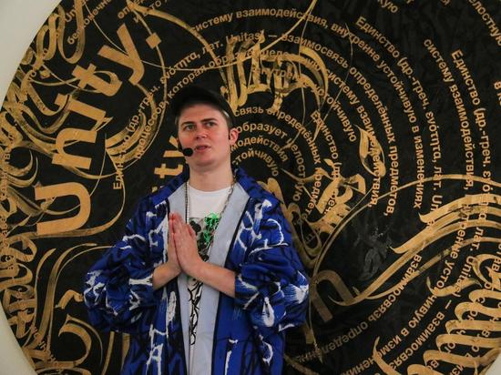 Известный каллиграффитист за время Евро-2020 создал 24 работы, а потом рассказал о будущем уличных художников