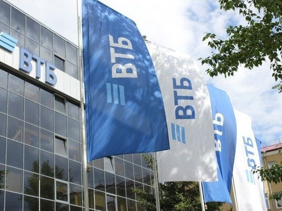 ВТБ снижает ставку по рефинансированию ипотеки на время оформления залога
