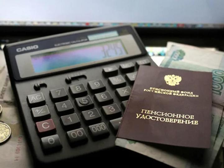 Экономист Николаев призвал россиян забрать «забытые» пенсии на миллиарды рублей
