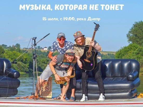 Смоленская музыкальная группа отправится в турне по Днепру на плоту