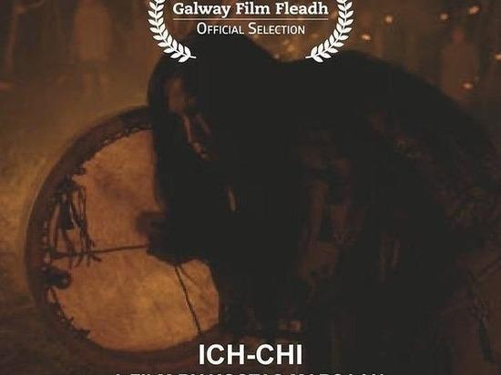 Якутский триллер «Иччи» участвует в международном кинофестивале «Galway Film Fleadh»