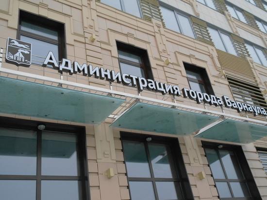 В Барнауле назначили замглавы по экономической политике
