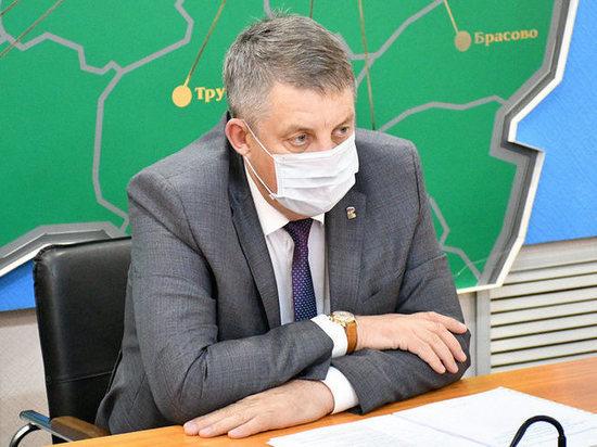 Брянский губернатор прокомментировал подделку сертификатов в регионе