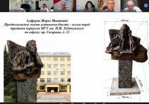 В Нижегородской области, причем в разных муниципалитетах, занимаются активным «увековечением» памяти выдающихся личностей