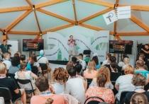 Белгородскую творческую молодежь приглашают бесплатно поехать на крымский фестиваль