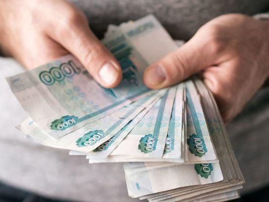 Открыт прием заявок на школьные выплаты в 10 тысяч рублей